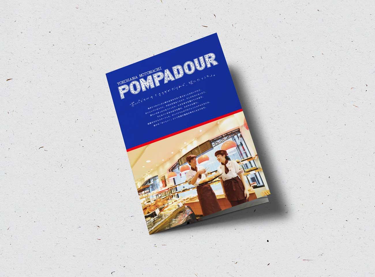 pompa01s